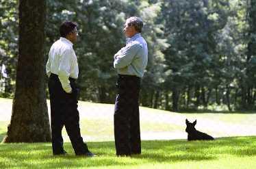Bush och Musharraf